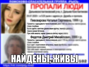 Парня и девушку, пропавших в Дальнем Константинове, нашли живыми