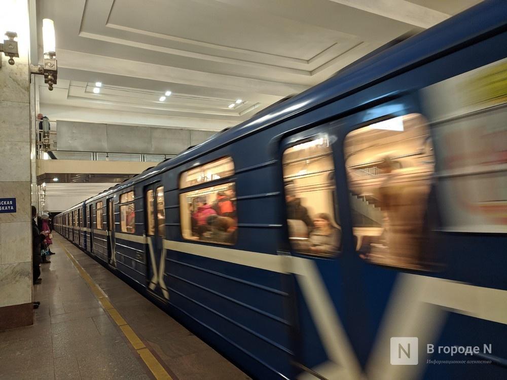 Почти два килограмма наркотиков перевозил мужчина в нижегородском метро