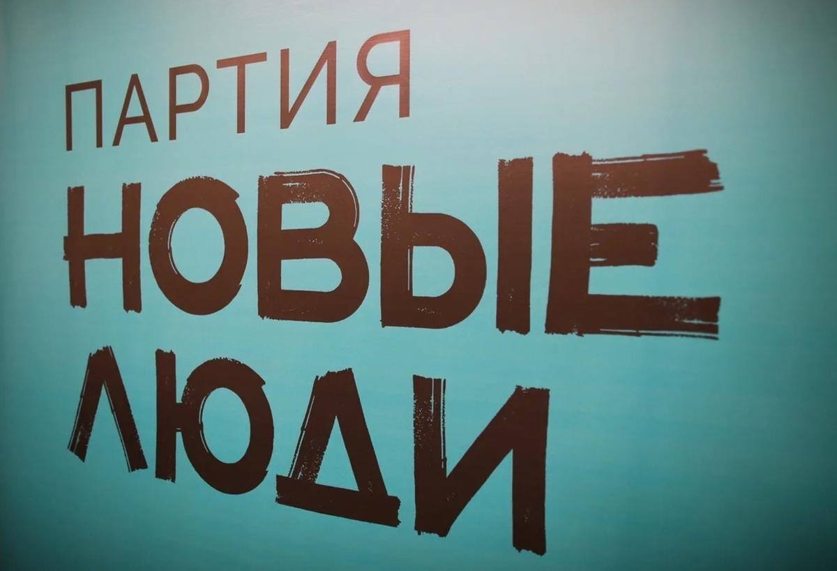 Переработкой вторсырья в Нижнем Новгороде займутся «Новые люди» - фото 2