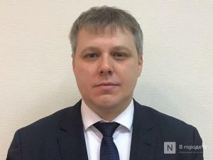Александр Вовненко возглавил администрацию Нижегородского района