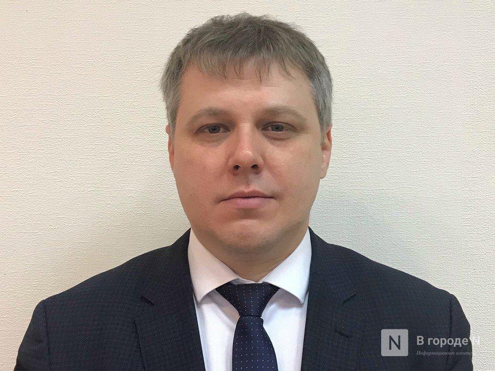 Вовненко возглавил администрацию Нижегородского района