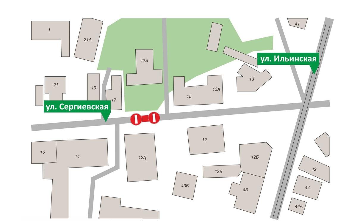 Движение на улице Сергиевской будет перекрыто в апреле и мае - фото 1