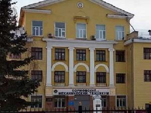 Площади Сормовского механического техникума незаконно сдавали в аренду