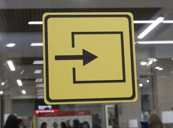 Путешествия с комфортом: какие нововведения ждут пассажиров ГЖД - фото 5