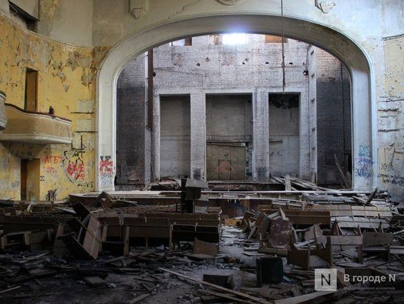 Здесь пела Пугачева: во что превратился нижегородский ДК имени Ленина  - фото 80