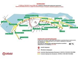 Центр Нижнего Новгорода перекроют для транспорта 20 и 21 июня