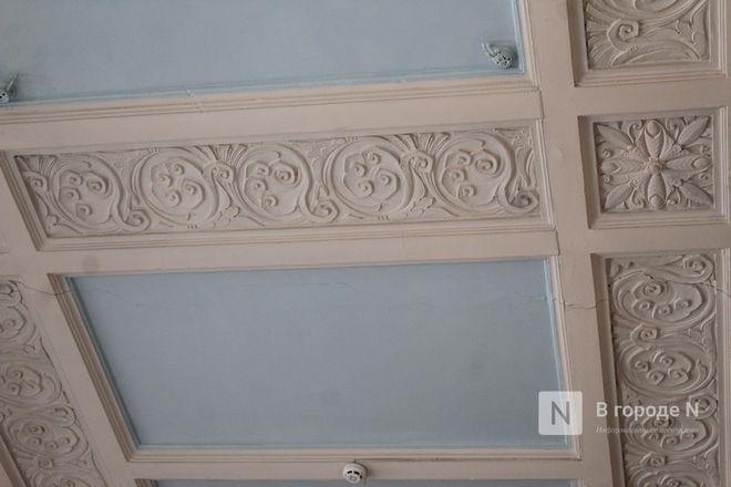 Реставрация исторической лепнины началась в нижегородском Дворце творчества - фото 14