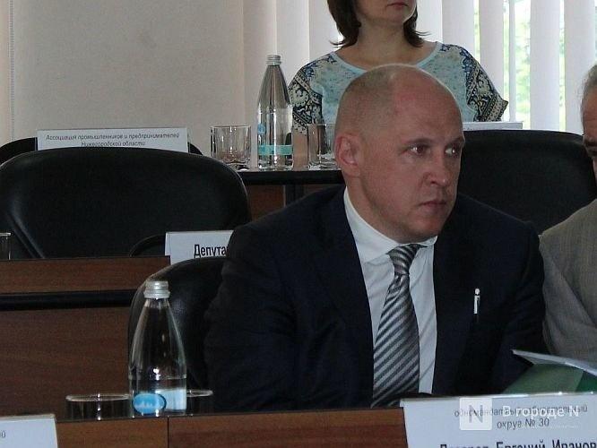 Суд снял нижегородского депутата с выборов в гордуму - фото 1